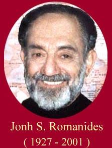 f. Ioannis S. Romanides